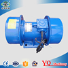 110V ac single phase mini concrete vibration motor