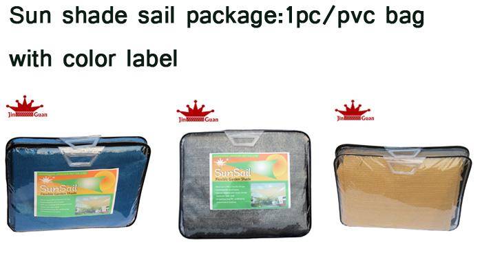 sun shade sail package.jpg