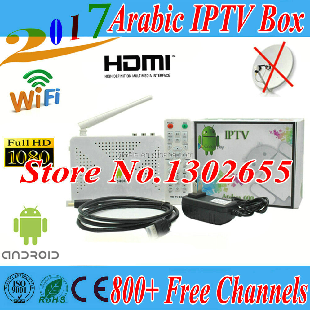 How To Crack Atn Iptv Box