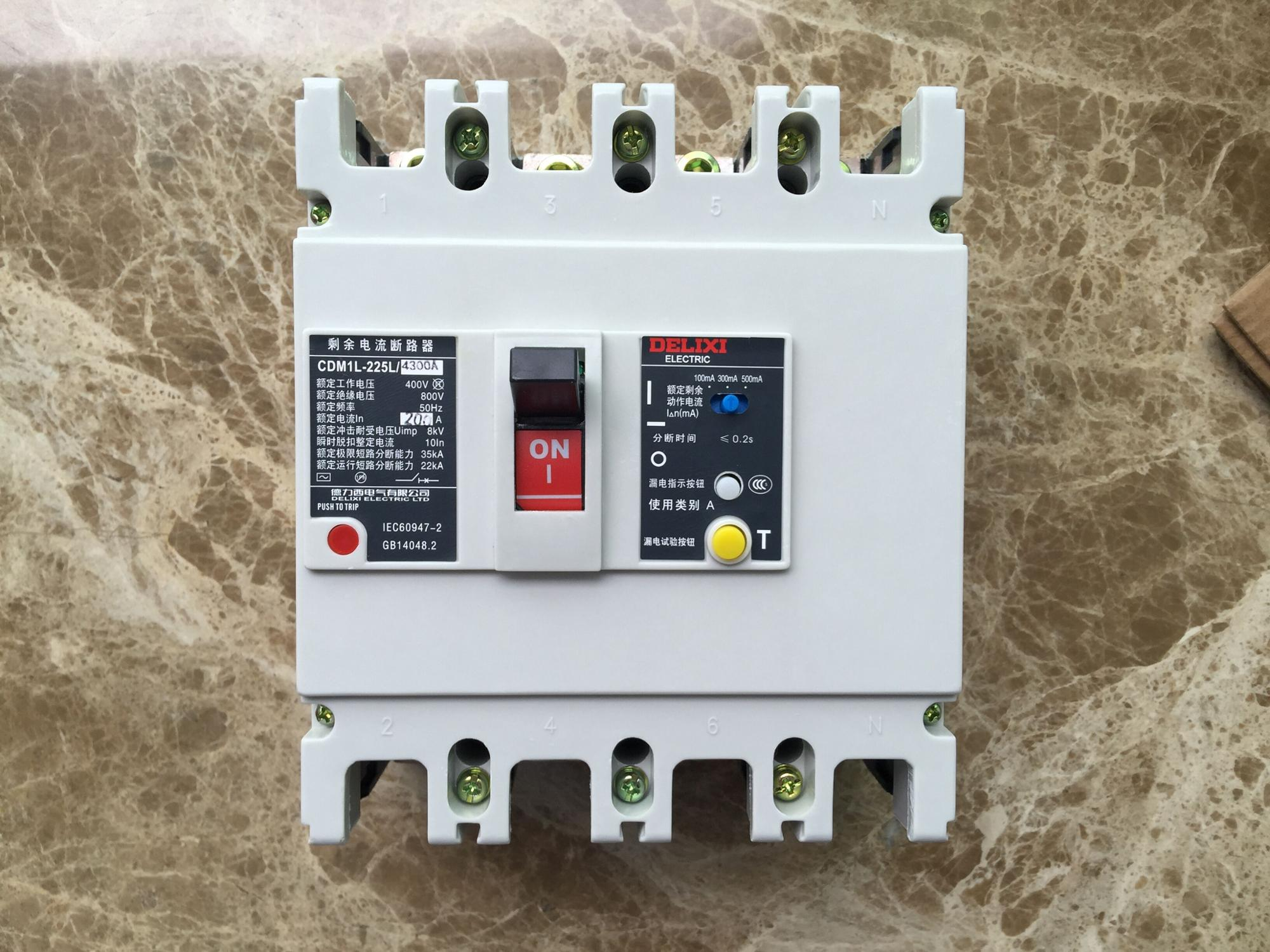Cdm1 Thermal Circuit Breaker Mccb With Shunt Trip Coil Buy How Do Breakers Work Qq20161117143802 Company Information