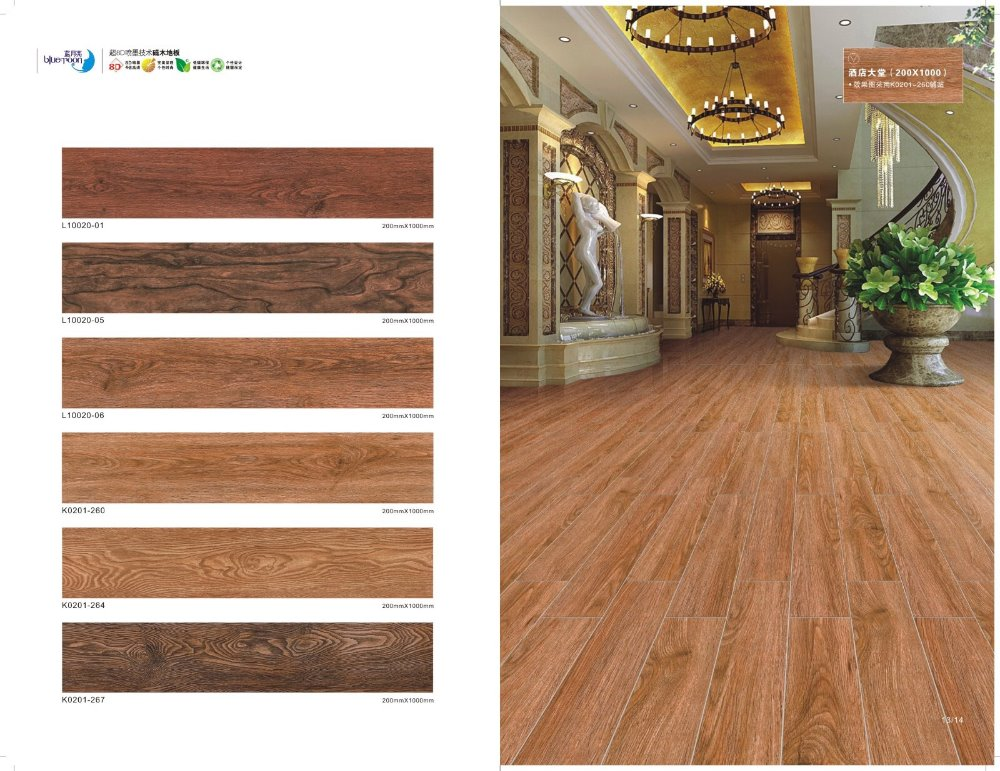 Price For Wood Ceramic Floor Tile In