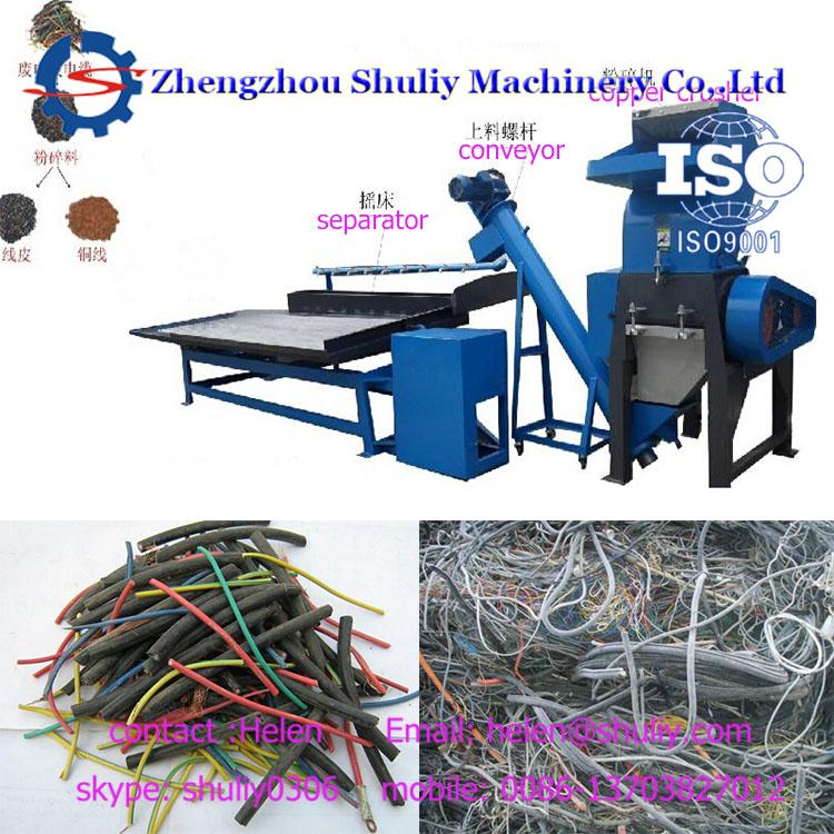 Wire Cable Separator Machine Recycle Copper Plastic
