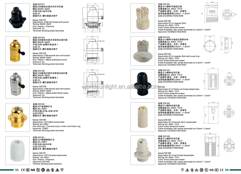 E14 Lamp Holder Types Lamp Socket Lamp Base Buy E14 Lamp