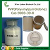 Polyvidone k30 /K90/15 pharmaceutical raw material price