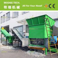 Plastic packing film shredder/baled woven bag shredding machine