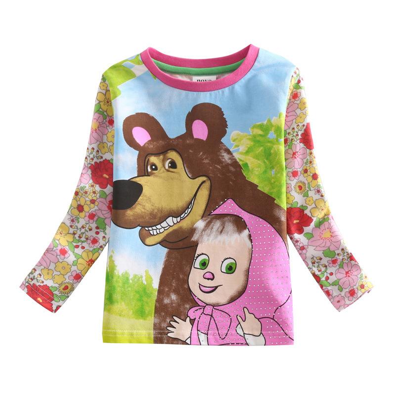 840af65c6ec03 Cheap Baby Bear Cartoons, find Baby Bear Cartoons deals on line at ...