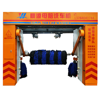 Cheap Automatic car washing machine/gantry mobile car automatic washer