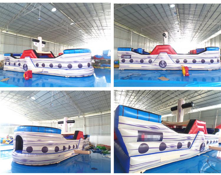 inflatable bouncer castle.jpg