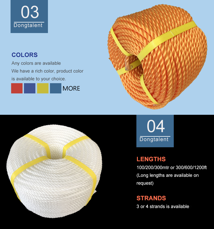 china factory Polyethylene PP 3/4 Strands twisted PE Rope used on shipping marine packing