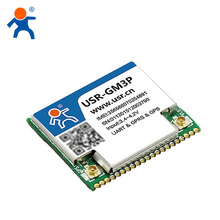 USR-GM3P UART to GSM GPRS Module with GPS Positioning Support Httpd Client Function,Gps Module