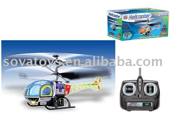rc dragonfly helicopter,rc airplane-902040254