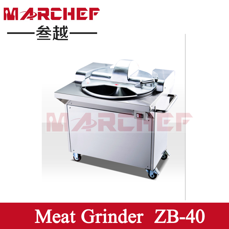 INDUSTRIAL MEAT BOWL CUTTER_FOOD /VEGATABLE CHOPPER CUTTER/MEAT GRINDER