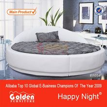 HAPPY NIGHT rattan round outdoor lounge bed with canopy