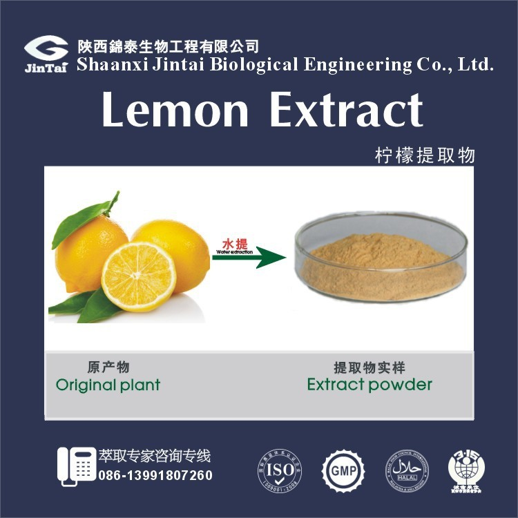 Pure organic 98% Diosmetin Yellow Powder Lemon Peel Extract