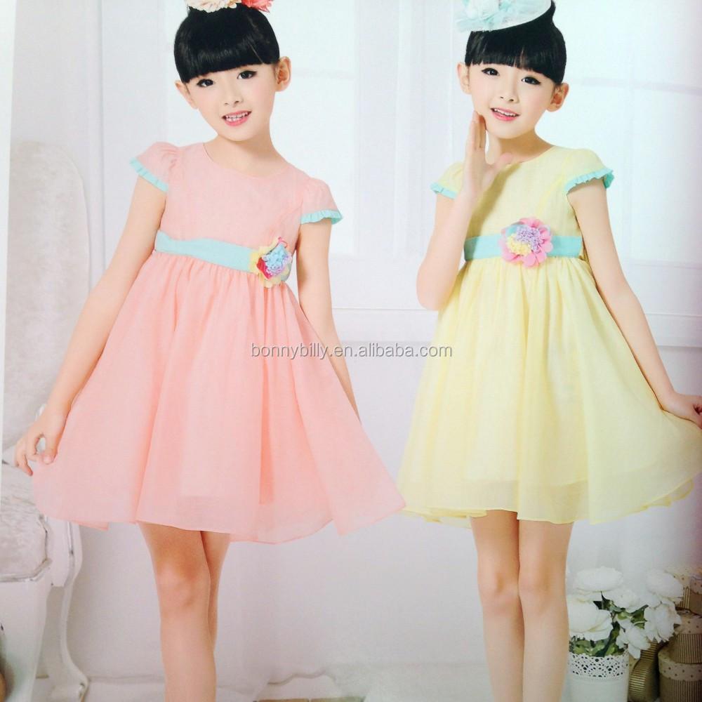 Último vestido diseños gasa niña, Cenicienta vestido para niños ...