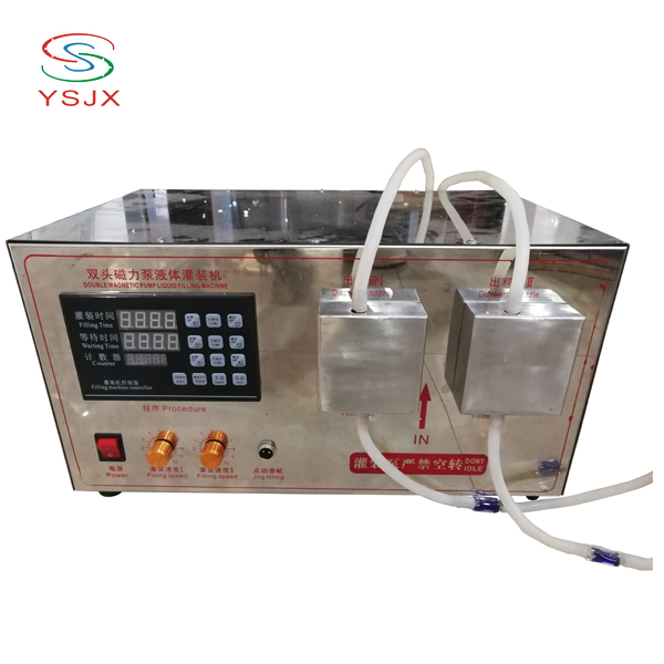 Manufacturers hot sell corrosion - resistant detergent filling machine price
