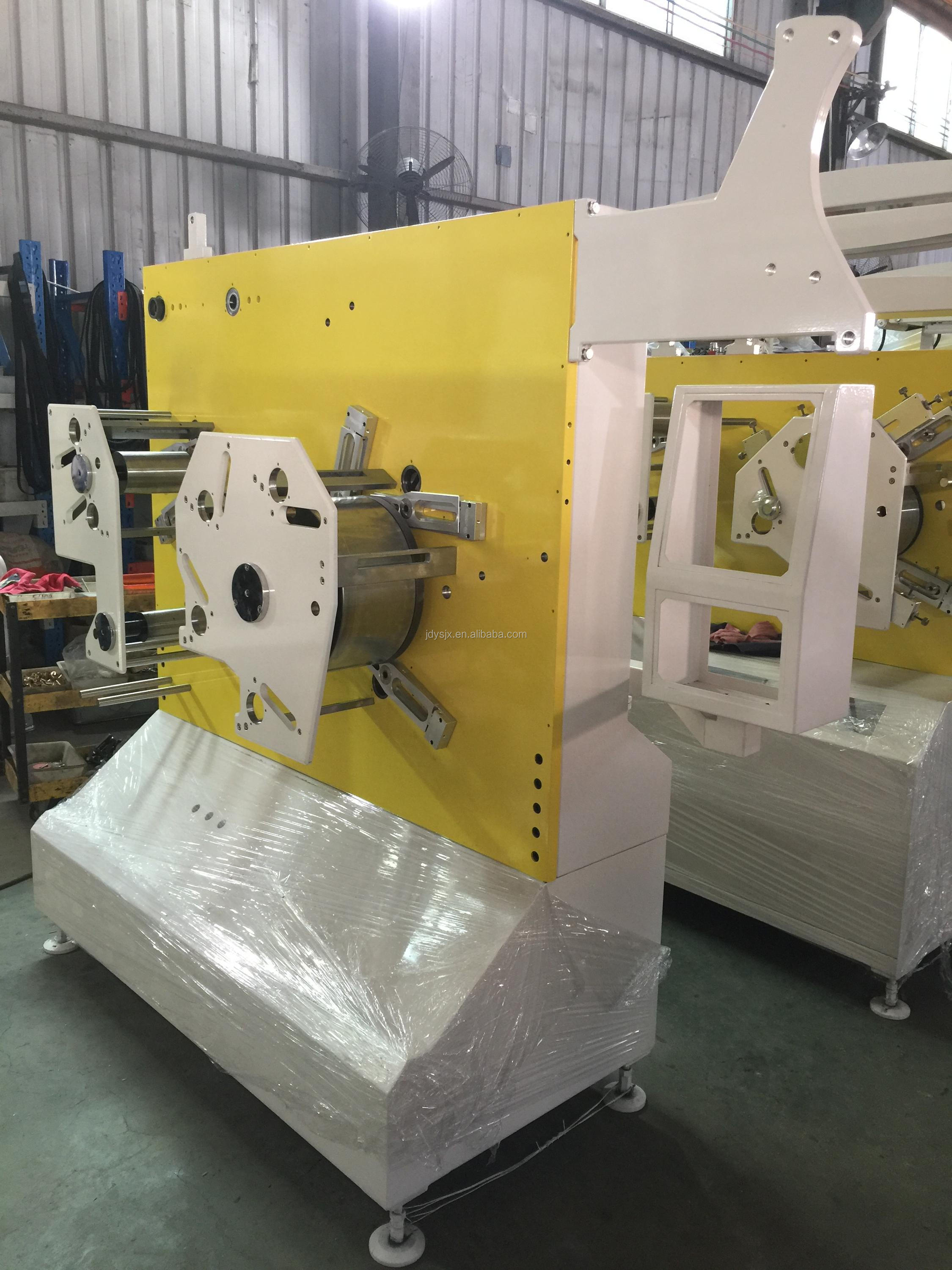 This is a graphic of Universal Fabric Label Printing Machine