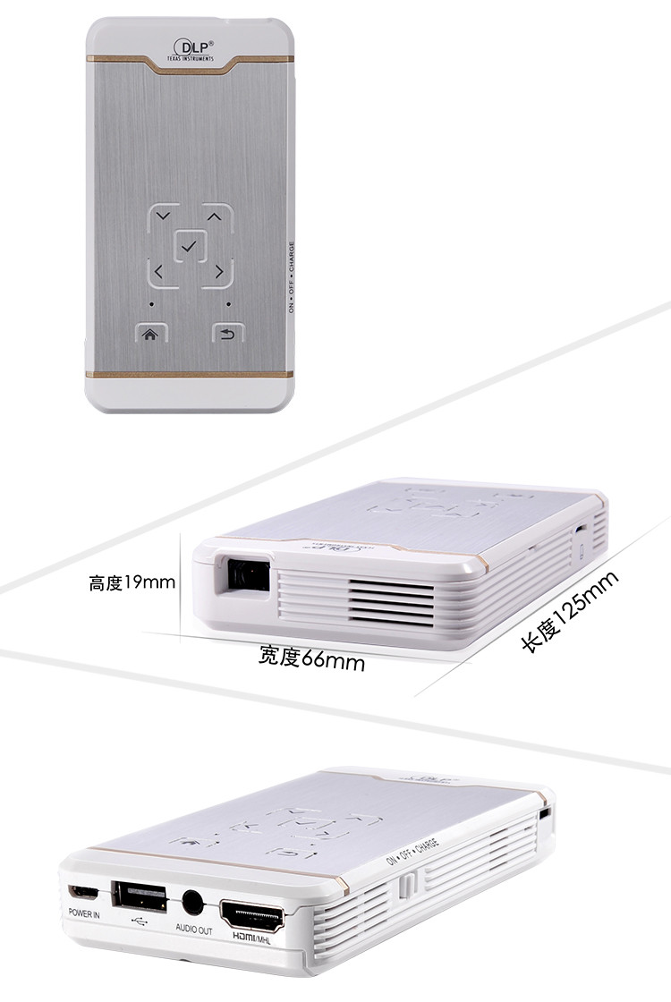 Gigxon - G6 Mobile Phone Projector DLP 120 Lumens 1080P HD Wireless Portable Led Projector Mini WiFi Projector WVGA 854x480