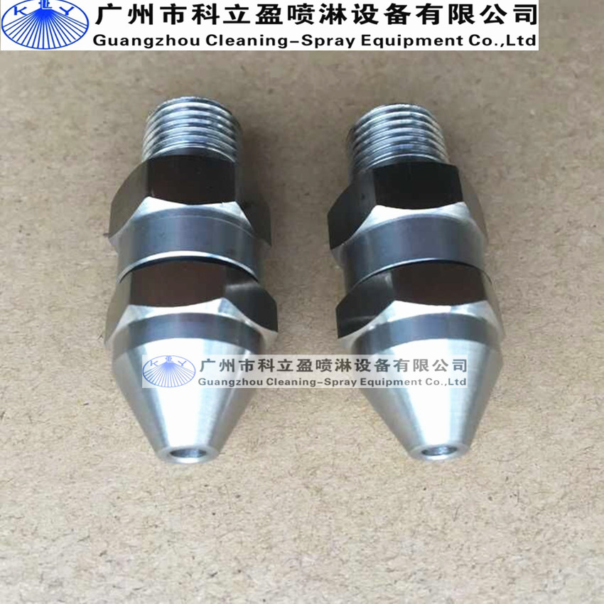 Narrow angle spray full cone nozzle