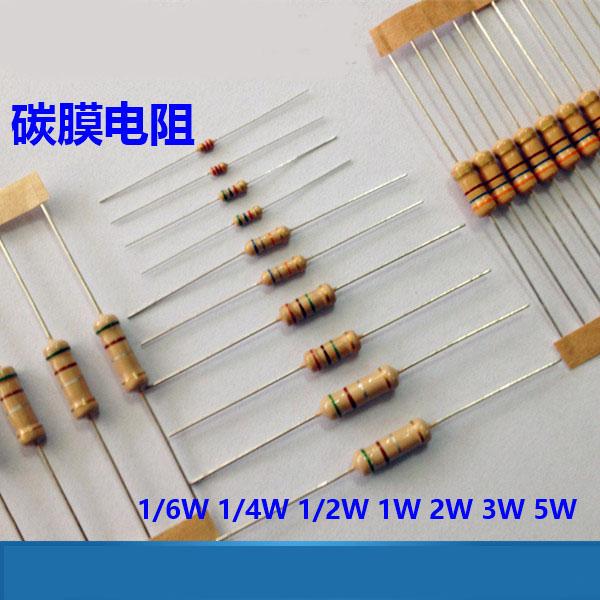 Kit de resistencias de pel/ícula de carbono 1000 unidades de 1 10 m Ohm 1//2 W Resistencia Surtido 100 Valores