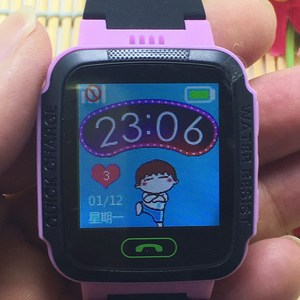 China Kid Mobile, China Kid Mobile Manufacturers and