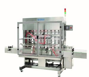 2014 Automatic piston filling machine