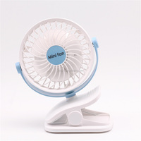 Four speed strong wind low noise standing fans cooling USB fan