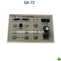 GK-72 AC220V web guide controller epc edge position sensor controller for flexo printing machine
