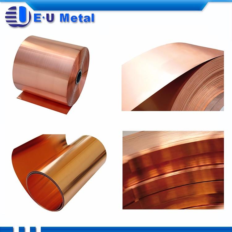 Copper sheet strip #2