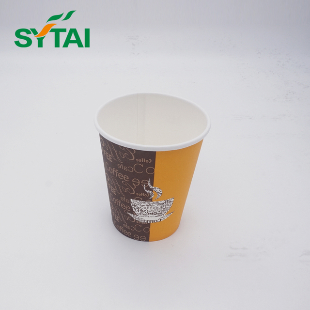 10oz Disposable Paper Coffee Cups For Hot Drinks
