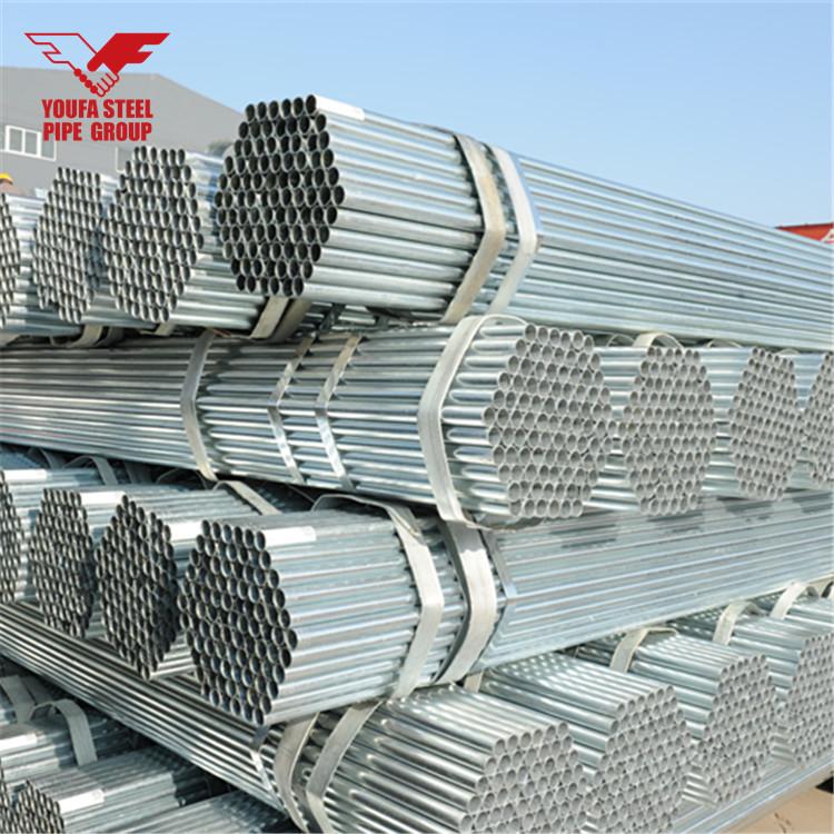 China Manufacturer BS1139 & EN39 48.3 mm scaffolding tube