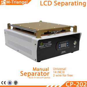 Manual LCD separator built In vacuum pump separator machine for lcd making machine