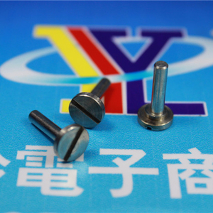 K87-M211B-00X for YAMAHA BACK STOPPER AXIS 12MM ECCENTRIC PIN