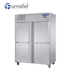 FRCF-5-2 Stainless Steel 4 Doors Luxury Fancooling Kitchen Refrigerator Upright Freezer