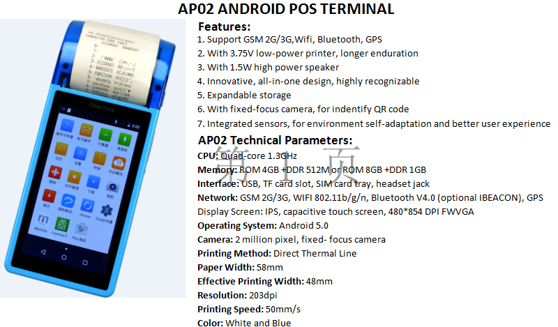 Android POS Terminal Receipt Printer with 5 inch Touch Wifi Bluetooth Barcode and Receipt Printer Built-in All-in-One