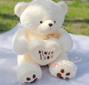 Big large giant i love you white teddy bearsuper soft buy plush big large giant i love you white teddy bear super soft altavistaventures Images