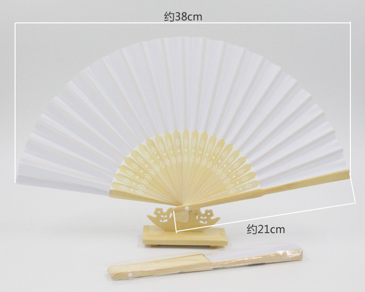 Your Own Design Personalised Chinese Hand Held Paper Wedding Fans