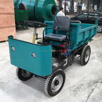 2 ton 4 four wheelers for cheap prices,four wheeler dumper for mining
