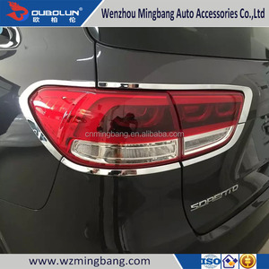 High Quality ABS chrome rear taillight/tail lights rear lamp cover for 2015 Sorento