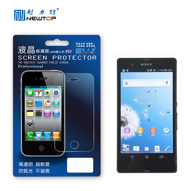 transparent mobile screen film for sony ericsson