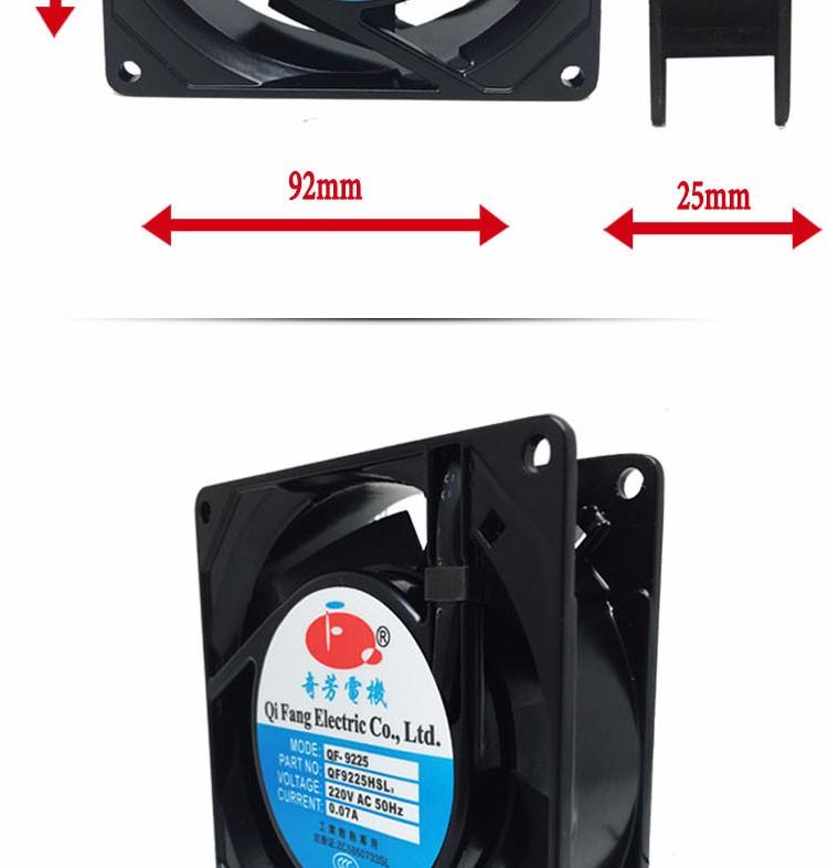 9225 3 zoll ac lüfter, 80mm badezimmer abluftventilator, 24 volt, Badezimmer