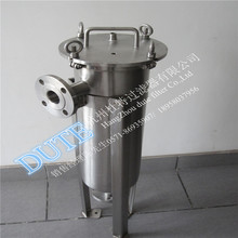 Popular high quality stainless steel liquid bag filter housing