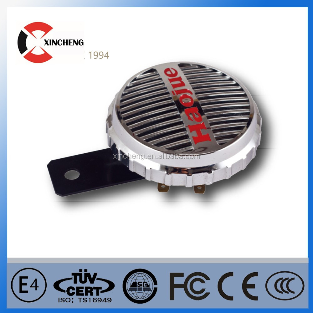 80mm modified versionc 12v auto accessories forin china
