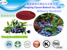 New watersoluble Anthocyanins powder 100% Pure Richest Natural Source of Anthocyanins Extract Powder