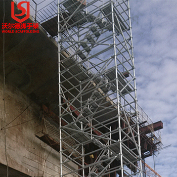 World Brand Steel Scaffolding Stair Ladder With Handrail