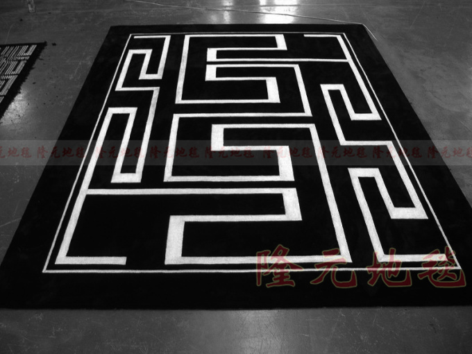 mode ikea tapis la chambre salon tapis moderne noir et. Black Bedroom Furniture Sets. Home Design Ideas