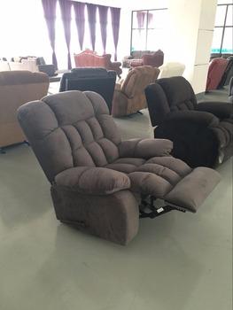 Sofa Furniture Lazy Boy Fabric Rocker