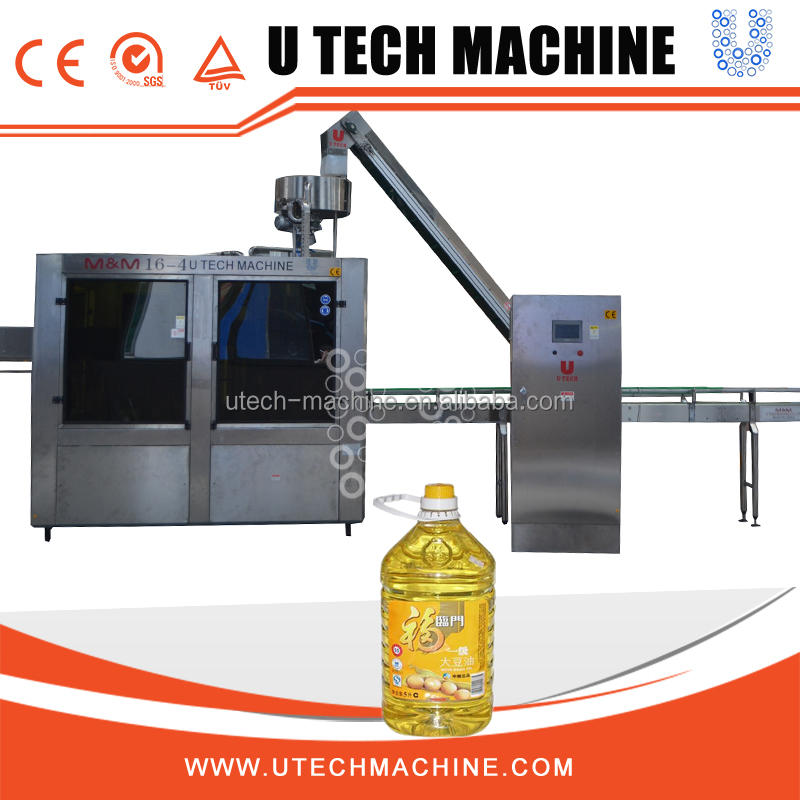 Bottle cooking edible vegetable olive palm oil filling machine price