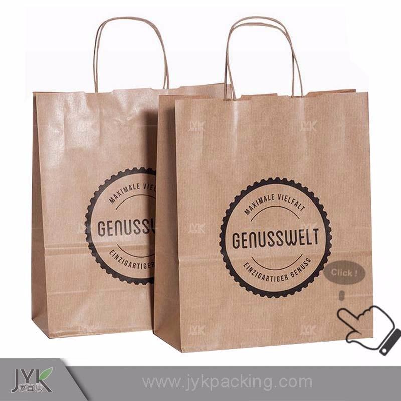 Fashion Customized Kraft Paper Bag Wedding Gift Ng Characteristic Logo Printing