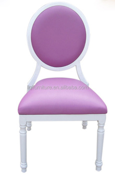 quality 5 star VIP hotel aluminum chairs QL-E200
